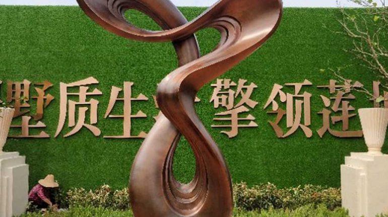 bonnie sculpture-Modern Metal Abstract Sculpture Wrought Copper Sculpture900x700