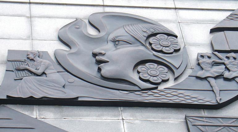 bonnie sculpture-Theater Concert Hall Copper Relief 770x430-1