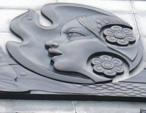 bonnie sculpture-Theater Concert Hall Copper Relief 900x700