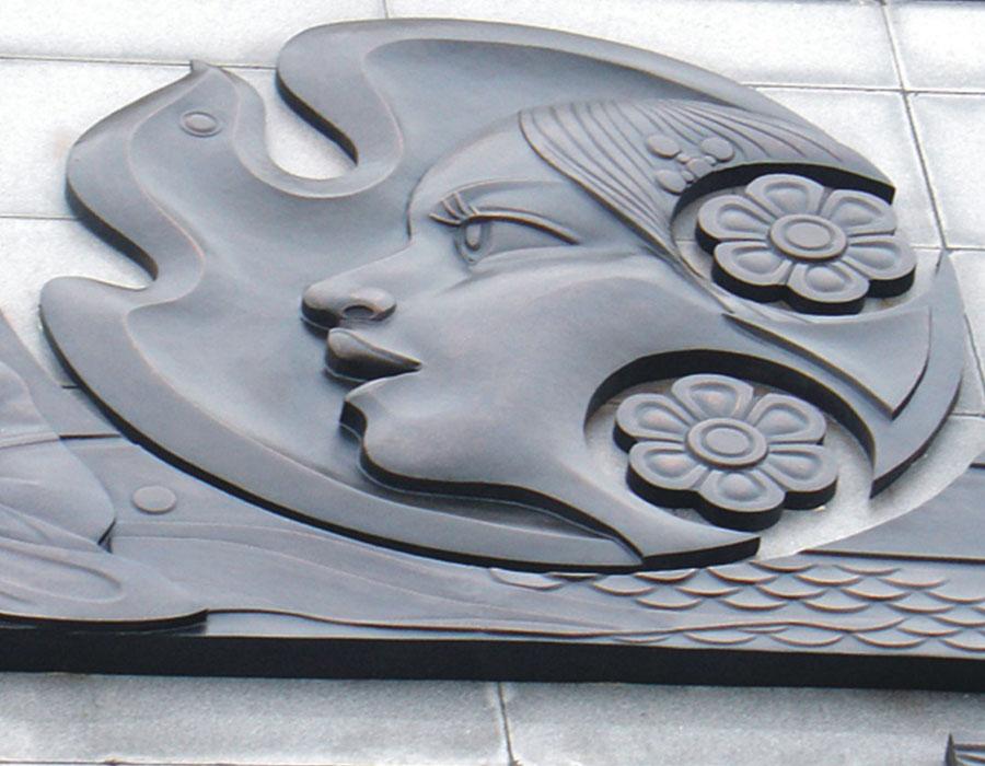bonnie sculpture-Theater Concert Hall Copper Relief 900x700