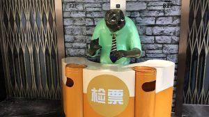 bonnie sculpture-Resin Fiber Cartoon Sloth Sculpture 770x430